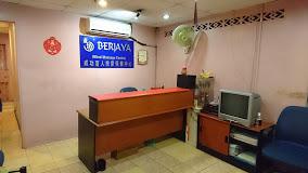 Berjaya Blind Massage[Review]